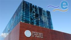 Cpi-Ergonautas, Ergonautas está situado en el Instituto de Investigación e Innovación en Bioingeniería de la Universidad Politécnica de Valencia